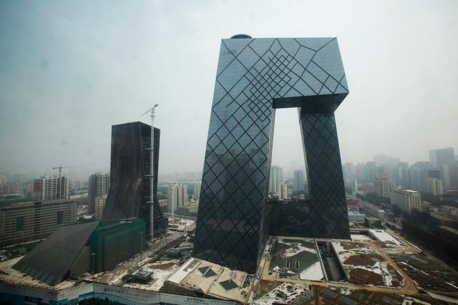 China-Central-Television-Headquarters-Beijing