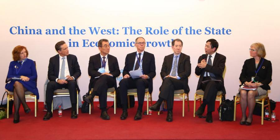 The annual China and the West conference is organized by SIPA's Center on Global Economic Governance.